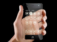 Apple to Introduce iPhone 4G