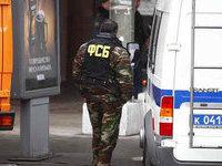 Severed Head of Female Terrorist Found