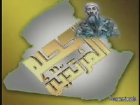 Salafist Group for Call and Combat rebrands itself al-Qaida affiliate