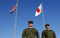 Japan becomes USA's most important ally
