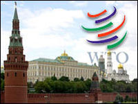 Russia's Long-Awaited WTO Membership Drawing Near