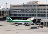 Three extremists arrested under suspicion of terrorism at Baghdad International Airport