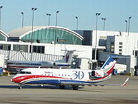 ExpressJet Inc turns down SkyWest's acquisition offer
