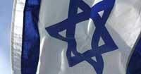 Israeli military denies staging Gaza air strike