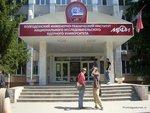 Kaluga region advocates effective education. 48863.jpeg