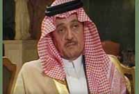 Saudi Arabia promises to reopen embassy in Iraq, attend US Mideastpeace conferen