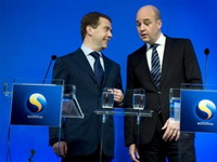 European Leaders to Elect New EU President