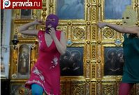 Pussy Riot hysteria in Russia takes dangerous form. 47868.jpeg