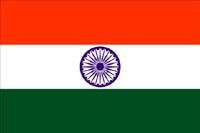 India: authorities name new suspect in bombings