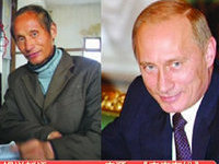 Putin's lookalike suffers from loneliness in godforsaken village in China. 45884.jpeg