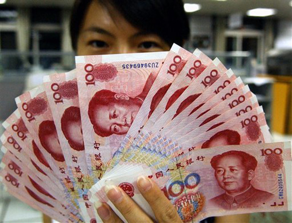 Yuan can quickly displace US dollar to become world's No. 1 reserve currency. Yuan as reserve currency