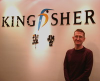 Kingfisher PLC has more or less stable business