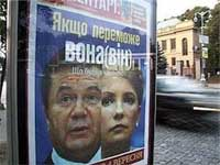 Ukraine Fails to Elect a New Ruler