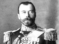 Bones found near Russia's Yekaterinburg most likely belong to last czar's children