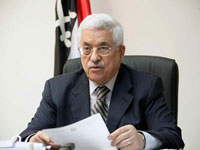 Abbas wishes Hamas to be ousted