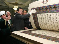 World's largest Holy Book of Islam on display in Kazan. 45904.jpeg