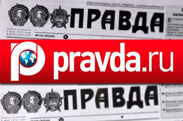 From the first issue of Pravda newspaper to Pravda.Ru. 57908.jpeg