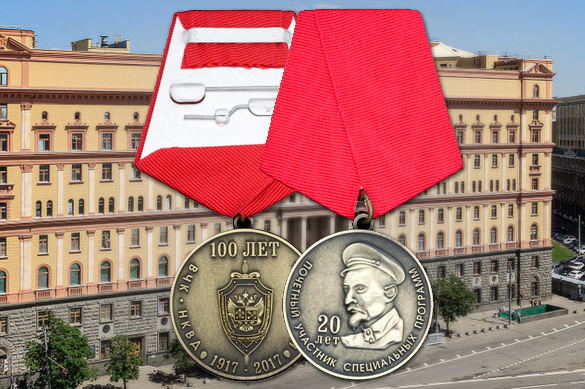 Russia brings Felix Dzerzhinsky back on KGB medals. 59909.jpeg