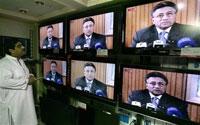 Pakistan's Pervez Musharraf decides to resign