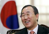 Next U.N. head vows to help resolve NKorea nuclear issue in farewell speech