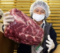 First shipment of American beef arrives in South Korea