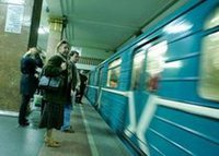 Investigation of 2010 attacks in Moscow metro still on. 46944.jpeg