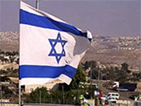 Israeli Arabs may jeopardize existence of the State of Israel