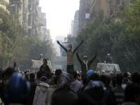 Activists call for mass protests in Egypt. 45947.jpeg