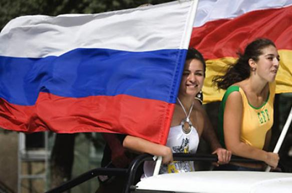 Russia and Ossetia to unite their armies. South Ossetia