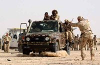 Mauritania authorities arrest six people on suspicion of terrorism