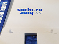 All Olympic facilities in Sochi ready for Winter Games - Medvedev. 51954.jpeg