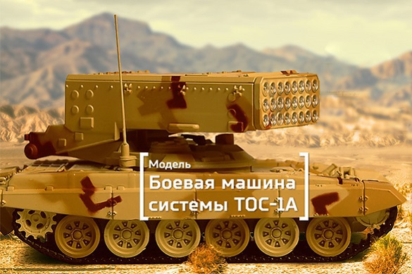 Collectible models of Russian military hardware return to toy stores. Russian toy arms