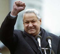 World leaders recognize Yeltsin as courageous fighter