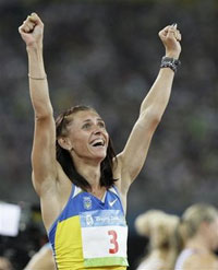 Ukrainian athlete suspended for doping