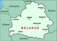 Protesters continue rally in Belarus