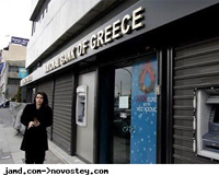 Greek Banks Ask for More Financial Support