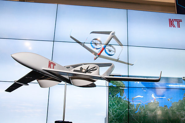Russia to create two-ton and seven-ton multipurpose drones. 60966.jpeg