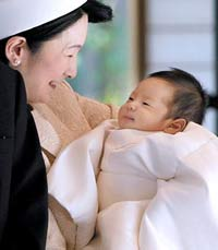 Japanese prince Hisahito celebrates first birthday