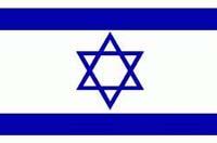 Israeli foreign minister calls for disarmament of Hezbollah