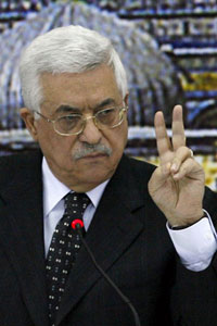 Israeli actions hinder peace with Palestine