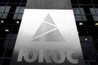 Yukos assets valued at US billion ahead of bankruptcy auction
