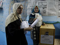 Egyptians line up for first elections since Mubarak's fall. 45977.jpeg