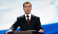 Medvedev goes to United Russia. 46979.jpeg