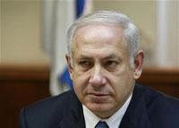 Israel PM Netanyahu Orders to Buy Swine Flu Vaccine for All Israelis