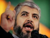 Hamas delegation arrives in Moscow