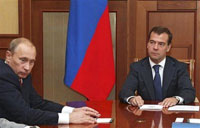 Russia's Medvedev recognizes independence of South Ossetia and Abkhazia