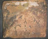 Mysterious slab may bear oldest writings in New World