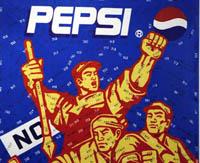 Pepsi Reports Profit Rise