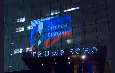Putin projection appears on Trump SoHo: 'Happy to help, bro'. 60997.png