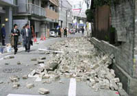 Japan issues tsunami warning after massive quake